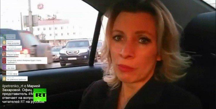 Мария Захарова рассказала RT во время трансляции в Periscope о своей работе и личной жизни Видео