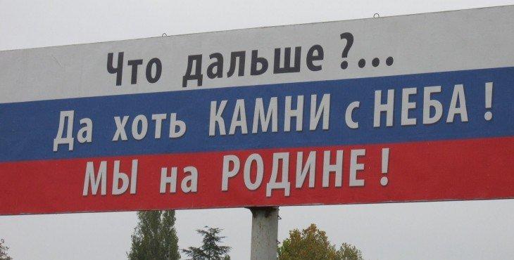 Новости Новороссии, Боевые Сводки от Ополчения ДНР и ЛНР – 27 марта 2016