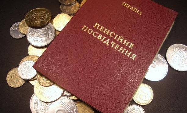 Сайты о военной пенсии в россии