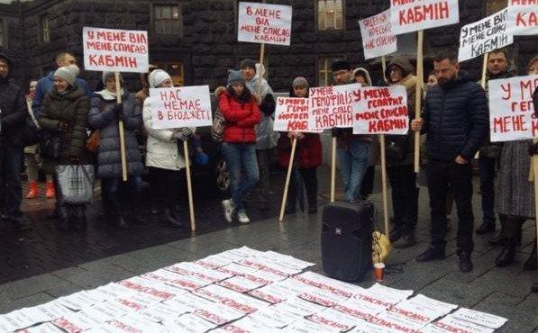protest-bolnykh-pod-kabminom