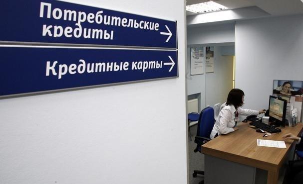 rossiyane-perestali-boyatsya-ehkonomicheskogo-krizisa-i-stali-bolshe-b