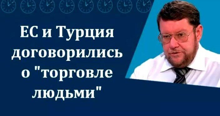 satanovskij