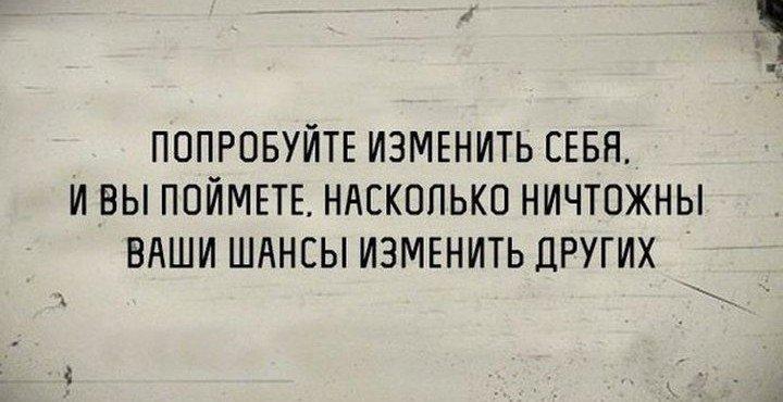 subbotnyaya-podborka_211