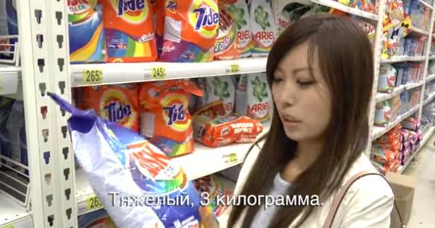 yaponka-v-russkom-gipermarkete