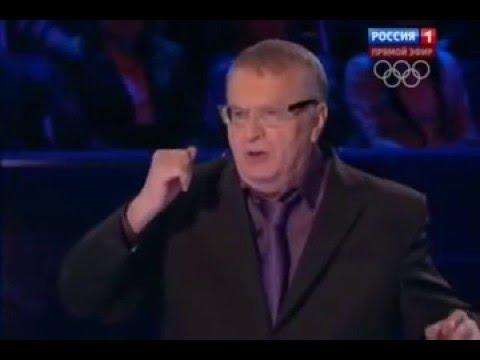 Жириновский, про Украину! Как в воду глядел… Видео