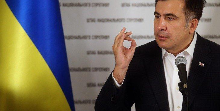 Саакашвили пошел против Порошенко
