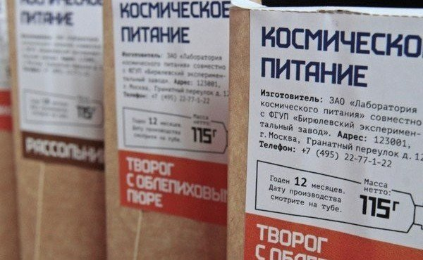 1460463551_e-news.su_kosmonavty-na-mks-979-4532338