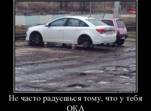1460619110_demotivatory-3