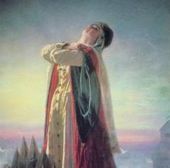 В своем плаче по Игорю княжна Ярославна взывает к Карне (Плач Ярославны, фрагмент, В.Перов, 1882)