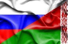 В этот день в 1996 году президенты двух стран подписали договор о Сообществе (Фото: Aleksandar Mijatovic, Shutterstock)