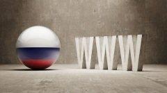 День регистрации первого русского домена (Фото: xtock, Shutterstock)