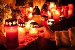 День памяти (Фото: el lobo, Shutterstock)