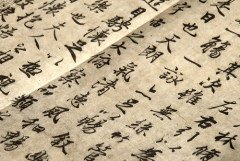 Письменный китайский язык считается одним из самых сложных в мире (Фото: Sophy R., Shutterstock)