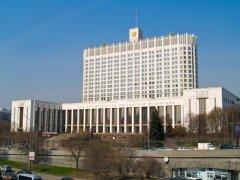 Дом Правительства Российской Федерации в Москве (Фото: Neirfy, Shutterstock)
