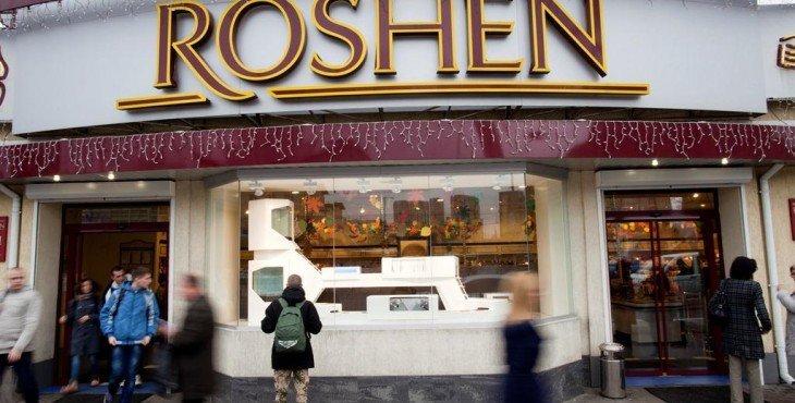 от Roshen отказываться не хочет