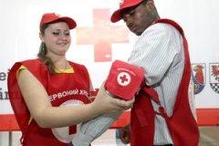 Общество Красного Креста - старейшая организация, олицетворяющая милосердие, гуманизм, помощь и поддержку (Фото: redcross.org.ua)