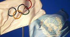 Международный день спорта на благо развития и мира — новый праздник в спортивном календар