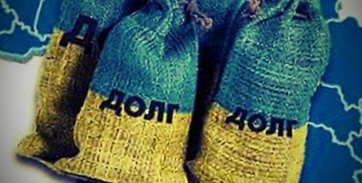 Россия подала в суд на Украину