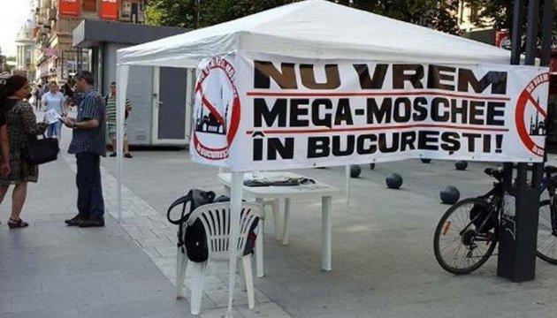 население Бухареста против мечети