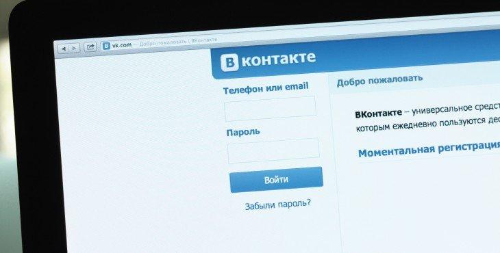 Вконтакте показывает чужие документы