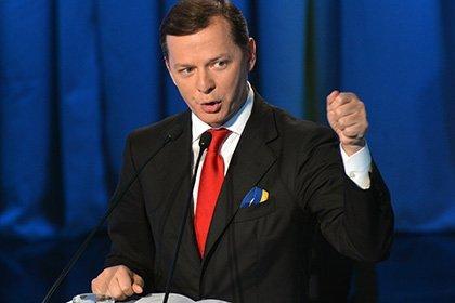 Ляшко инициирует импичмент Порошенко