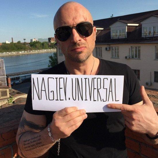 Фото: instagram.com/nagiev.universal