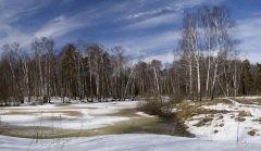 В этот день была последняя возможность прокатиться на санках с гор по тающему снегу (Фото: Lukyanov Valery Valentinovitch, Shutterstock)