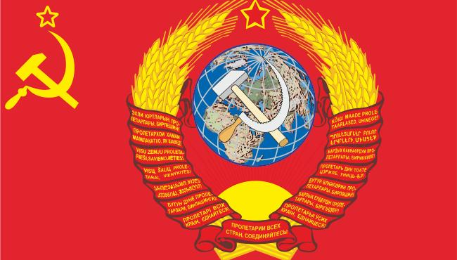 Александр Роджерс: Реальные причины разрушения СССР