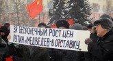 dalnobojshchiki-na-mitinge-v-moskve-potrebovali-otstavki-putina