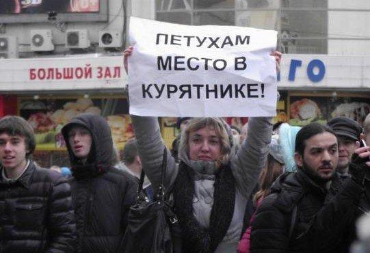 pod-verkhovnoj-radoj-ukrainy-piketiruyut-protiv-i-za-gomoseksualizm