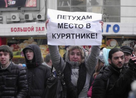 Гомосексуалим в украине