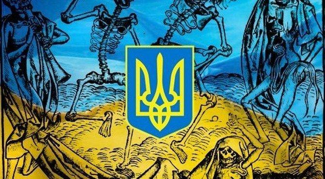 Киев «выжимает» Украину как лимон…