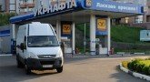 Что происходит с крупнейшей в Украине нефтяной компанией?