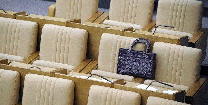 депутатов будут наказывать за прогулы