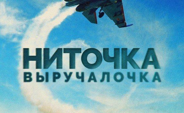 Крымскому полигону НИТКА дают второй шанс