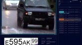 В Сеть выложена база данных автовладельцев и номеров их автомобилей