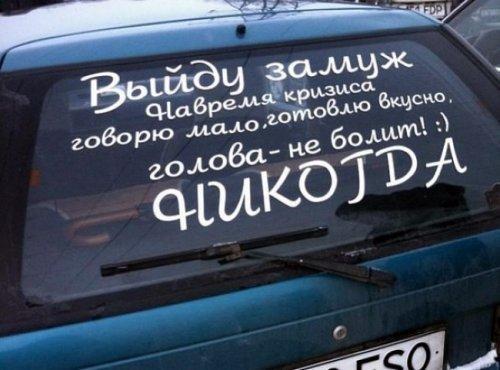 1464279609_obyavleniya-i-zapiski