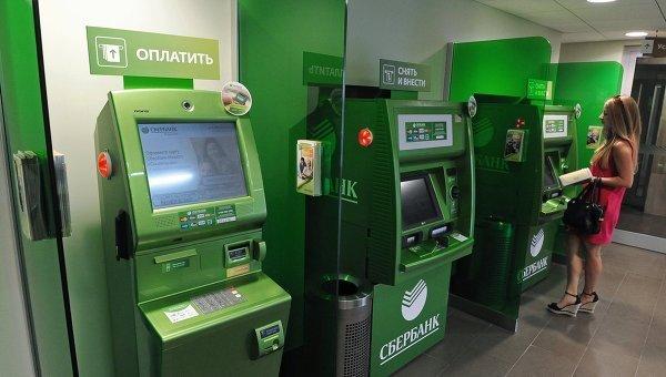 Сбербанк планирует отказаться от пластиковых карт