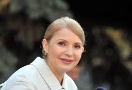 Тимошенко вспомнила про людей