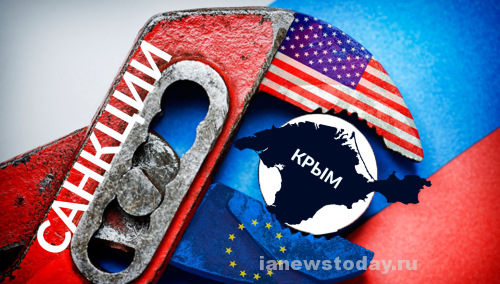 V-Gosdepe-predlagayut-Kremlyu---vyigodnyiy---lohotron