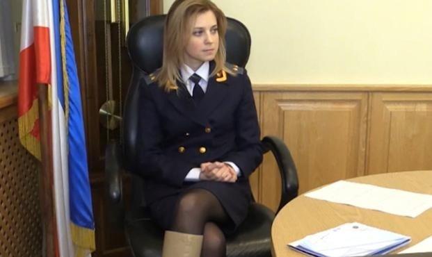 natalya-poklonskaya