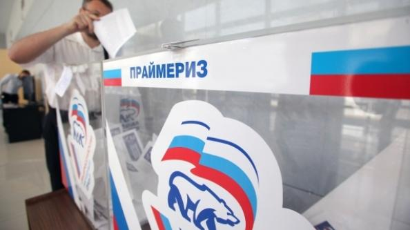 opredeleny-lidery-predvaritelnykh-vyborov-edinoj-rossii-po-regionam-rf