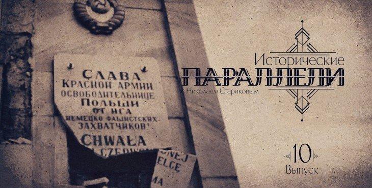 Победу в Великой Отечественной войне осуществил один народ – советский. И это название мне очень нравится