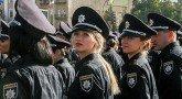 politsiya-na-ukraine