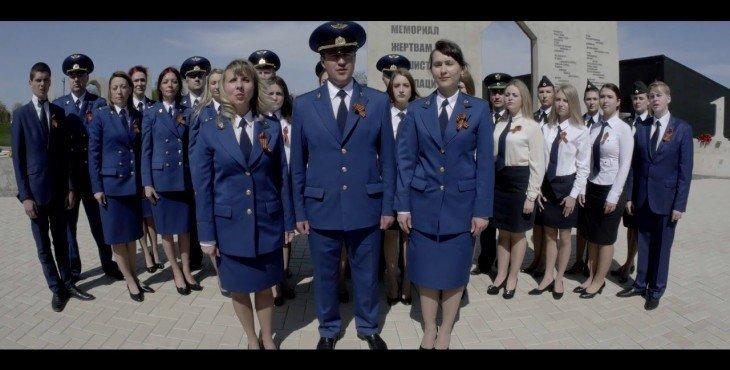 Прокуратура Крыма опубликовала музыкальный клип ко Дню Победы с Натальей Поклонской