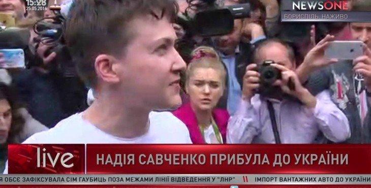 Савченко начала орать, выйдя к журналистам Видео