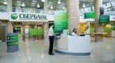sberbank-rossii-sdelaet-dostupnee-kredity-pod-biznes