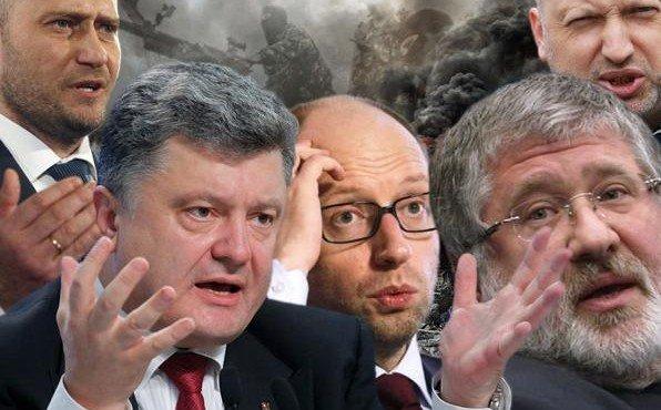 spisok-vorov-ukrainy