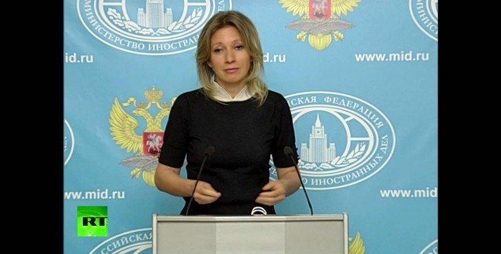 Захарова на брифинге рассказала анекдот о Порошенко