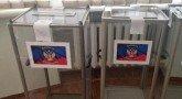 Выборов на Донбассе уже не будет